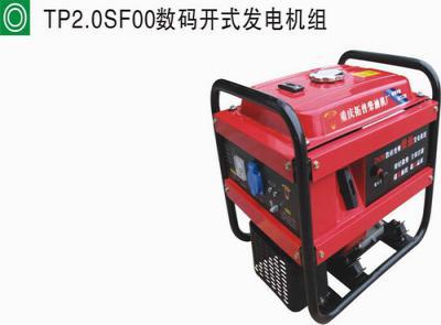 拓普TP2.0SF00数码开式发电机组