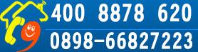 +86 0000 96877